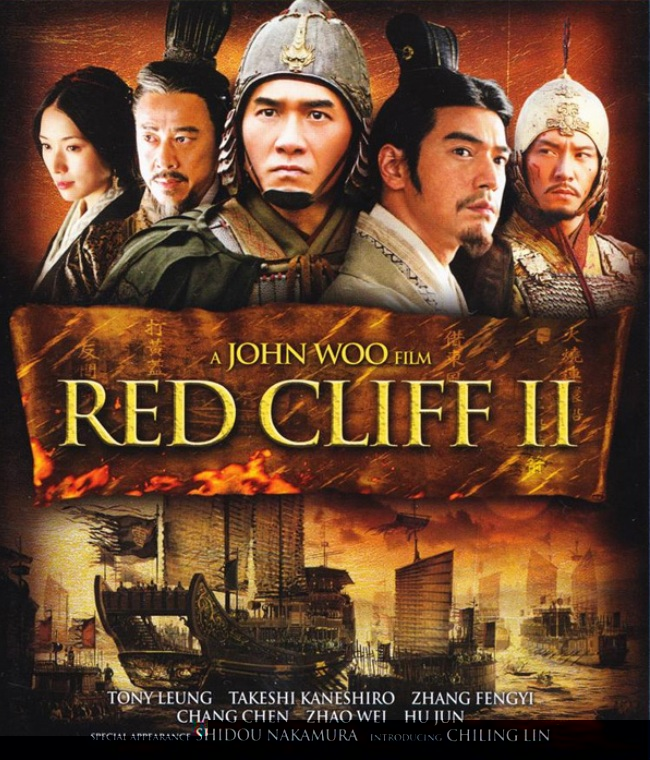 poster filem Red Cliff 2
